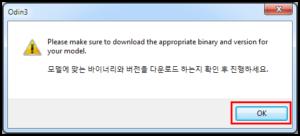 trucchi internet firmware samsung android 009 300x136 Come cambiare o aggiornare firmware su samsung